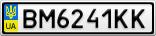 Номерной знак - BM6241KK