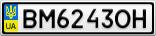 Номерной знак - BM6243OH