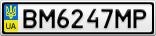 Номерной знак - BM6247MP