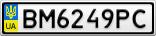 Номерной знак - BM6249PC
