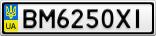 Номерной знак - BM6250XI