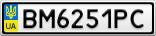 Номерной знак - BM6251PC