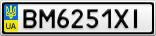 Номерной знак - BM6251XI