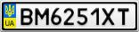 Номерной знак - BM6251XT