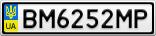 Номерной знак - BM6252MP