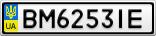 Номерной знак - BM6253IE