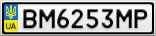 Номерной знак - BM6253MP