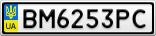Номерной знак - BM6253PC