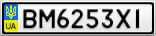 Номерной знак - BM6253XI
