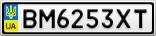 Номерной знак - BM6253XT
