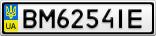 Номерной знак - BM6254IE