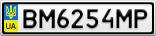 Номерной знак - BM6254MP