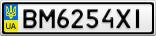 Номерной знак - BM6254XI