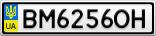 Номерной знак - BM6256OH