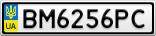 Номерной знак - BM6256PC