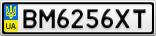 Номерной знак - BM6256XT