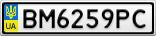 Номерной знак - BM6259PC