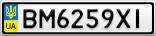 Номерной знак - BM6259XI