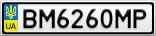 Номерной знак - BM6260MP