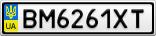 Номерной знак - BM6261XT
