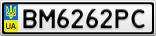 Номерной знак - BM6262PC
