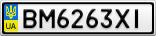 Номерной знак - BM6263XI