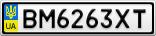 Номерной знак - BM6263XT
