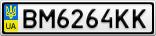 Номерной знак - BM6264KK