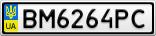 Номерной знак - BM6264PC