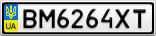 Номерной знак - BM6264XT