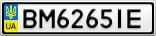Номерной знак - BM6265IE