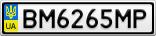Номерной знак - BM6265MP