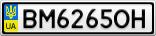 Номерной знак - BM6265OH