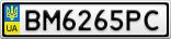 Номерной знак - BM6265PC