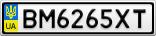 Номерной знак - BM6265XT