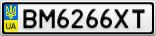 Номерной знак - BM6266XT