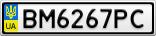 Номерной знак - BM6267PC