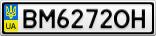 Номерной знак - BM6272OH