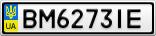 Номерной знак - BM6273IE