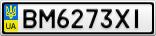 Номерной знак - BM6273XI