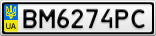 Номерной знак - BM6274PC