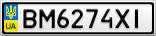 Номерной знак - BM6274XI