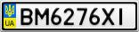 Номерной знак - BM6276XI