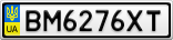 Номерной знак - BM6276XT