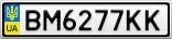 Номерной знак - BM6277KK
