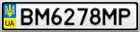 Номерной знак - BM6278MP
