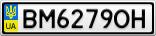 Номерной знак - BM6279OH