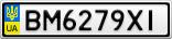 Номерной знак - BM6279XI