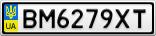 Номерной знак - BM6279XT