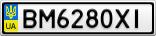 Номерной знак - BM6280XI